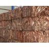 成都废铜回收13540000950紫铜回收/黄铜回收