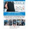 河北高频焊H型钢厂家销售电话