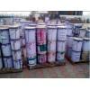 上海回收聚氨酯漆 汽车漆15131016160