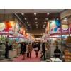 亚洲上海国际食品饮料展览会