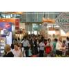 广州国际特色食品饮料展览会
