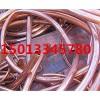 广州市荔湾区西朗废铜回收公司黄铜电缆电线价格高