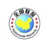 欢迎访问-朝阳区倍科双开门冰箱官方网站全国售后服务维修电话