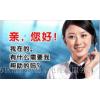 欢迎访问-杭州海尔热水器xunshou网站全国售后服务咨询电话欢迎您