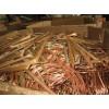 广州市番禺区大石废铜回收公司 番禺大石废铝回收 大石废铁回收