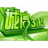 欢迎访问-浦东新区菲斯曼燃气锅炉官方网站全国售后服务维修电话