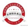 (欢迎访问)沐歌浴室花洒淋浴器&北京各点售后服务咨询电话
