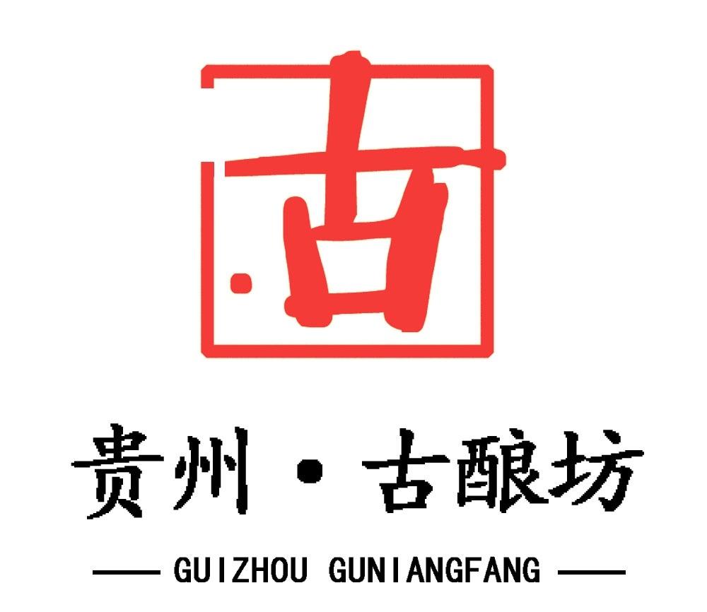 贵州省仁怀市古酿坊有限公司