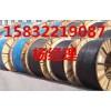 莱芜电缆回收 莱芜废旧电缆/电线[二手价格差价]