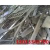 广州市废模具铁回收公司收购模具铁、钢筋头、工业废铁回收