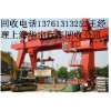 行车回收 上海行车回收公司