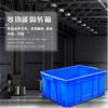 重庆塑料周转箱 塑料周转框厂家直销