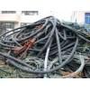 广州就电缆回收