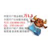 北京密云县炒股开户服务一般是多少?