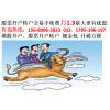 石家庄桥西区哪家证券公司的交易速度快服务低?