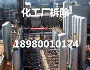 贵阳二手空调回收公司18980010174