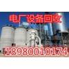 成都废铝回收18980010174