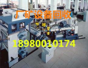 临沧二手空调回收公司18980010174