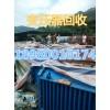 彝族傣族自治县通讯设备/废钢材高价回收