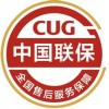 欢迎访问万和燃气灶xunshou网站(*&*)长沙市各点售后服务电话