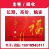 家乐福购物卡回收上海回购行情,99折家乐福高