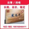 发达卡空卡兑现,上海回收发达卡 ,各面值不限量