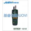 EXTECH VPC300内置摄像头的视频粒子计数器