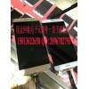 东莞高价收购液晶屏回收华为手机屏,东莞回收液晶屏