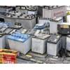 广州白云区废旧电池回收