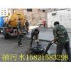 上海松江区泗泾镇环卫所抽粪54439698