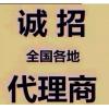 陕西西铭大宗招商代理