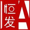 浦江到临海物流公司直达13957922489
