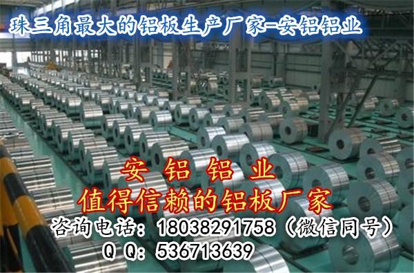 深圳大浪虫纹铝板促销新闻