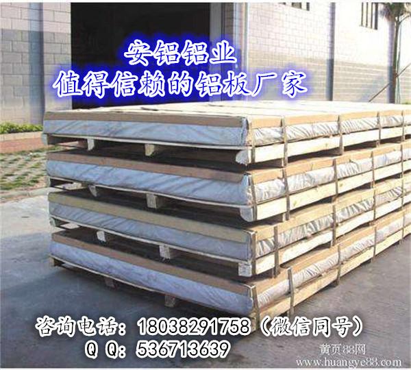 深圳坂田3003铝卷销售厂家