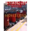 嘉兴变压器回收 嘉兴变压器回收公司