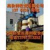 芜湖变压器回收芜湖变压器回收公司热线13761313252