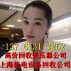 扬州变压器回收 扬州变压器回收公司热线13761313252