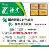 长期办理广州生育保险 报销2017年生育险 上门全程跟进报销