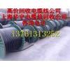 电缆线回收 上海电缆线回收公司
