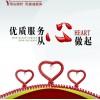 福州TCL电视客服中心【欢迎访问】专业全国各服务维修电话