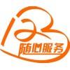 欢迎访问】武汉巧太太热水器全国各售后服务热线电话r