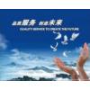 [欢迎访问]北京荣事达灶具维修{官方网站}全国各点-售后电话