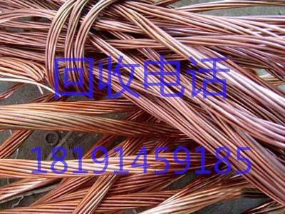 渭滨路大量废旧电缆回收