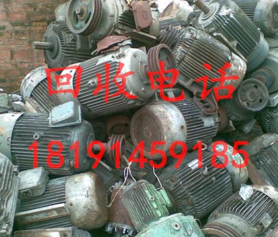 永义路废铝回收