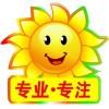 欢迎访问&太原松下冰箱}xunshou网站太原各点售后服务咨询电话