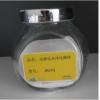 供應超活性納米二氧化鈦