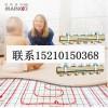 欢迎访问-王四营地暖安装公司xunshou网站电话欢迎