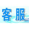 欢迎访问【酷风空调北京xunshou电话多少】全国xunshou指定售后服务中心