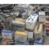 珠海电池回收公司