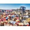 苏州不良食品销毁单价怎么算,苏州工业垃圾食品销毁报价